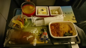 jal782meal