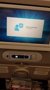 【THB】大韓航空エコノミーでホノルル搭乗記と機内食3