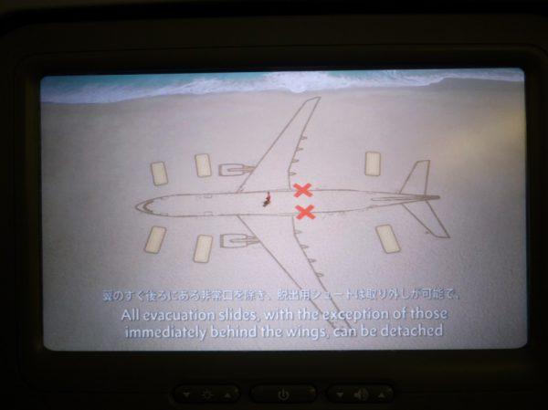 子連れハワイ旅行も安心!選んでよかったハワイアン航空エコノミー02