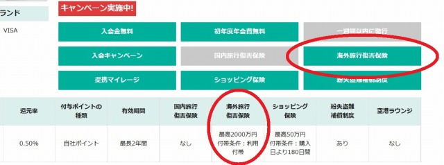 201709osusume-dylp02